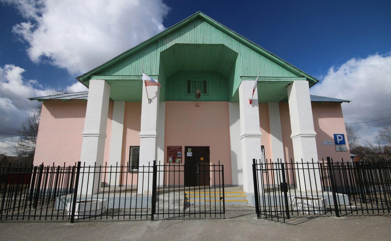 Афиша Коломны: МКУ Организационно-просветительский центр культуры