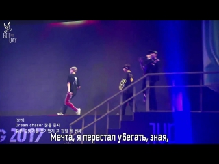 3RACHA - Runners High (русс. саб)