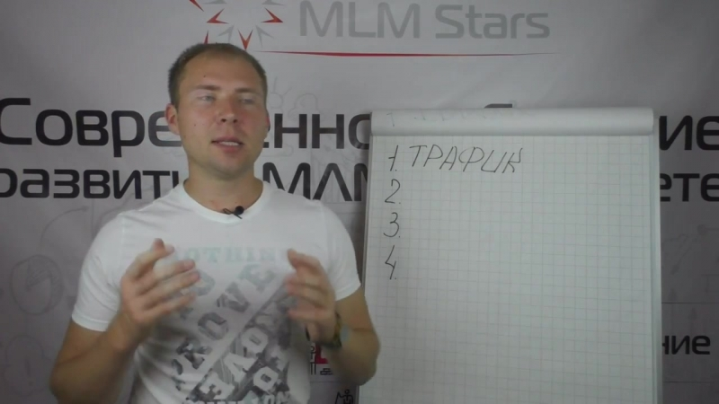 4 шага к успеху в МЛМ. Как зарабатывать деньги в сетевом маркетинге