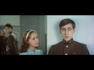 Нежный возраст. (1983).