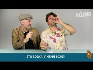 Итальянцы VS русские поговорки  угадай и выпей. (Full HD 1080)