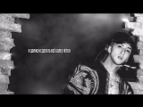 [RUS SUB] RAVI - PAYDAY (Feat. 최초아, OLNL)