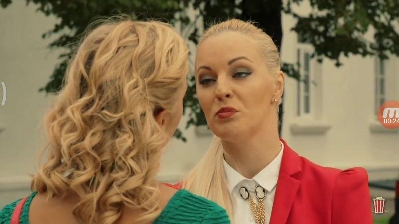 Кристина Киселева ( Ксения Теплова) момент из сериала