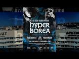 VIBEHUNTER X KNOWNAIM - Приглашение на концерт [Клуб SODA, г. Мурманск, 07.01.18]