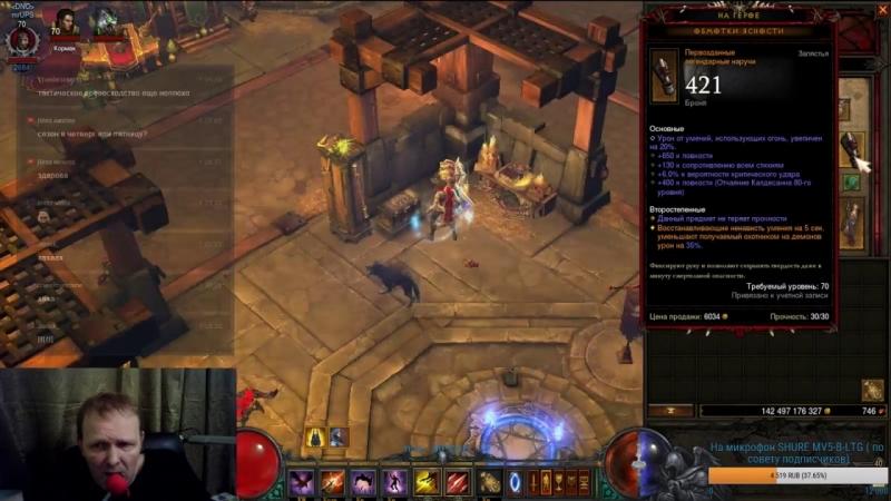 [Алексей Блохин] Diablo 3: Порок в залпе (гайд) для патча 2.6.1. актуально только хайВП.