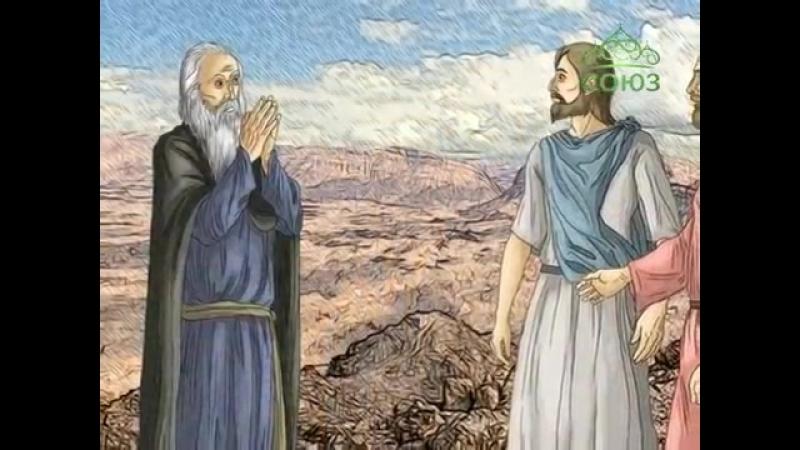 Преподобный Агафон Египетский, пустынник (Мульткалендарь)