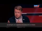 Вечер с Владимиром Соловьевым. Эфир от 30.11.2017