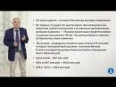 8 3 Освобождение крестьян и его последствия История России