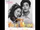 """Пак Хён Шик - """"Ты - моя любовь"""" [박형식 - You're My Love]"""