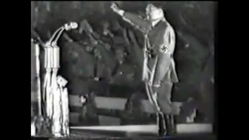 Адольф Гитлер - Зиг Хайль