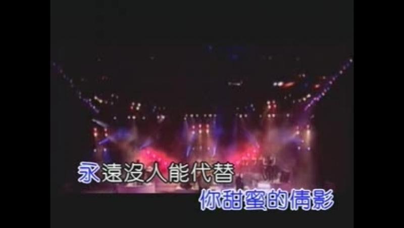 Jackie Chan feat. Teresa Ten (Deng Lijun) - Wo Zhi Zai Hu Ni