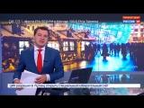 Новости на «Россия 24»  •  В центре Москвы 29 декабря ограничено движение