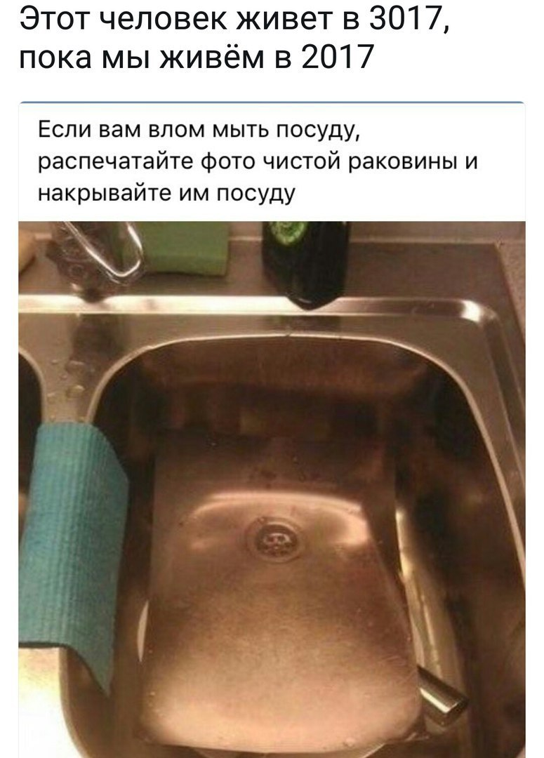 https://pp.userapi.com/c841639/v841639267/56c7/H6oeCXP6KcE.jpg