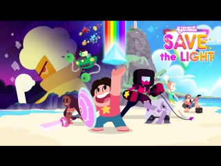 IT'S HERE! Steven Universe: Save The Light is available TODAY for PS4!