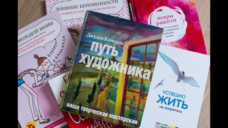 Открытые лекции по книге Путь художника с Екатериной Канаевой