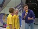 Звёздный час 1-й канал Останкино, 05.04.1993 г.