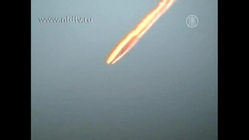 Падение метеорита запечатлели на видео