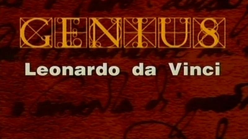 Гении: Леонардо да Винчи / Genius: Leonardo da Vinci (2000)