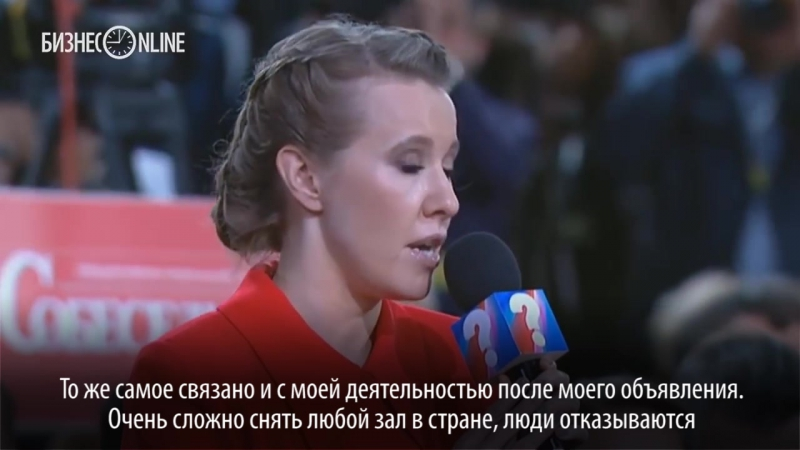 Путин - Собчак: «Вы хотите, чтобы у нас по улице бегали вот такие «саакашвили»?