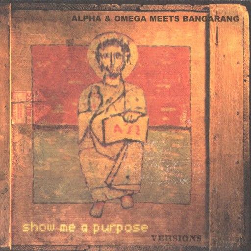 Альфа альбом Show me a purpose version