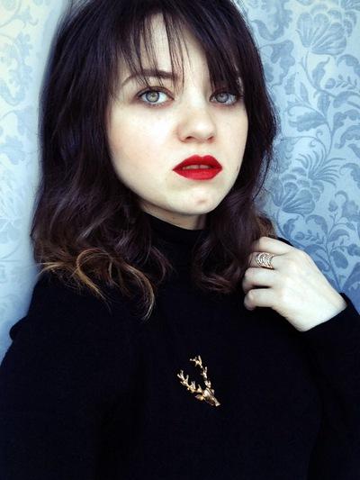 Валентина Федько
