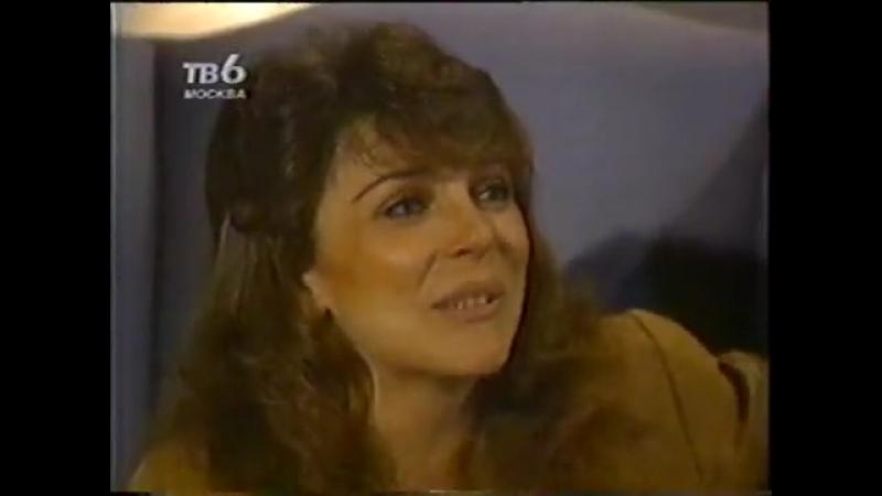 Дикая Роза 34 серия из 199