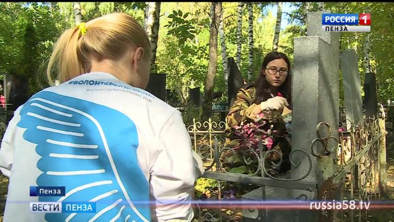 ВолонтерыПобеды навели порядок на могилах ветеранов Великой Отечественной войны