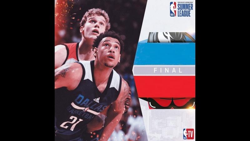 NBA Летняя лига 2017. Даллас - Чикаго 08.07.17