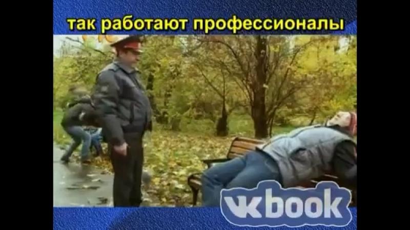 Новый закон запрещающий распитие алкоголя ))