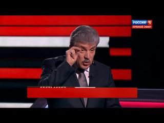 Грудинин у Соловьева со своей программой реформ