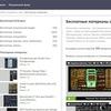 Worldvst.ru - Бесплатные файлы для музыки
