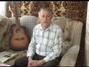 2012 год Видеофильм о В Н Кандаурове телекомпания Юг Тв Усть Лабинск