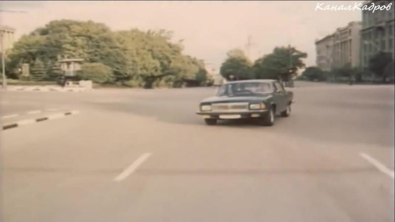 ГАЗ-3102 Волга, седан из к_ф ТАСС уполномочен заявить. (1984)