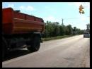 Долгая дорога в школу