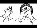 Урок гимнастика для глаз при близорукости и дальнозоркости Секрет Жданова