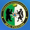 МЧС - Сибирь