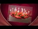 Поздравление с Днём Рождения для Алины
