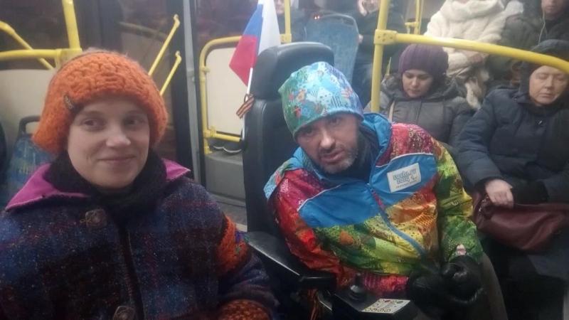Заезжаем в автобус М9 на 2 х электро колясочках ДоступЕсть