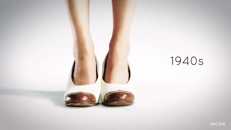 За 100 лет, как менялись моды каблуков! 100 Years of Fashion- High Heels