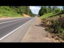 Дорога на Переславль