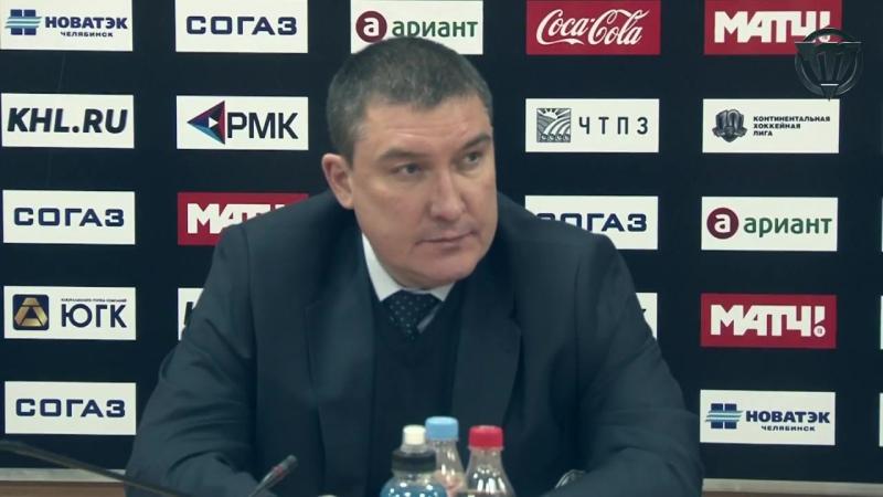 Пресс-конференция после матча «Трактор» vs «Ак Барс»