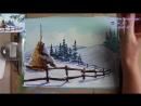 Рисуем зимний пейзаж с сеном Гуашь