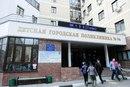 Почти 300 справок для школ выдали московские детские поликлиники к 1 сентября
