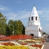 Ресурсный центр Администрации г. о. Сызрань