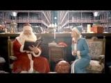 Именное видео-поздравление от Деда Мороза. С Новым Годом!