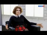 Фанни Ардан Fanny Ardant - Правила жизни. Канал Культура (эфир от 20.02.2018)