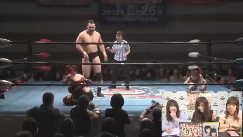 Tsukasa Fujimoto (c) vs. Hideki Suzuki vs. Miyako Matsumoto (Ice Ribbon - New Ice Ribbon 868 ~Yokohama Ribbon~)