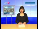 Выпуск информационной программы Белокалитвинская панорама от 13.02.2018 года