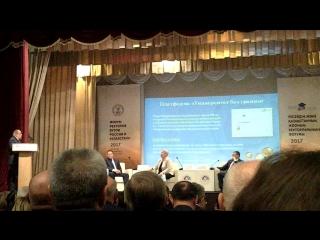 Сагадиев Ерлан Кенжегалиевич (Министр образования и науки Республики Казахстан) и Садовничий Виктор Антонович (Президент Российс