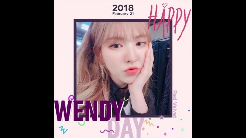HappyWENDYDay 🎂🎉 - 180221 RedVelvet twitter WENDY